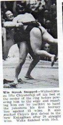 Wakashimazu wins against Chiyonofuji, July 1985, Sumo World