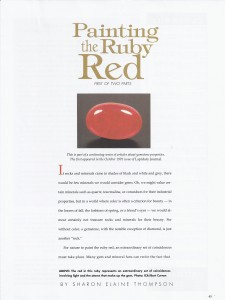 Painting Ruby Red LJ cover